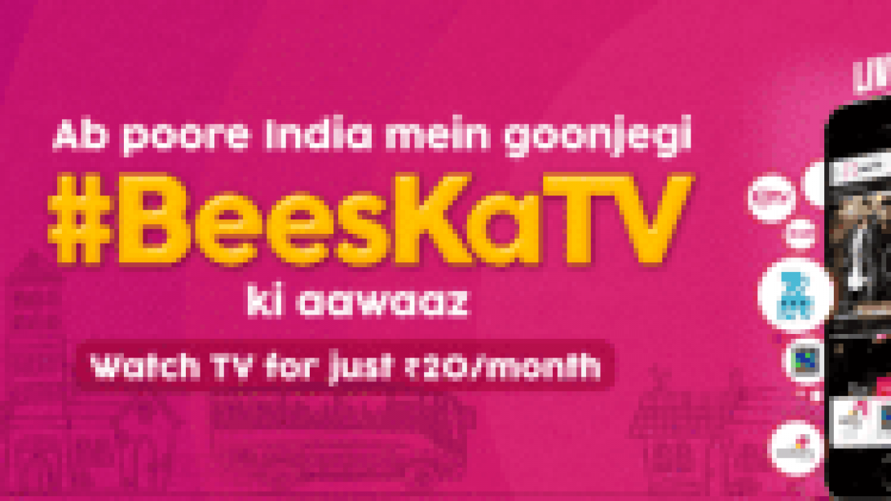 Ditto TV App Offer: Watch 100 Channels at just Rs 20 for 30