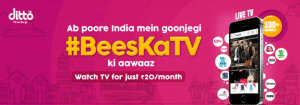Ditto TV App Offer: Watch 100 Channels at just Rs.20 for 30 days {Exclusive}