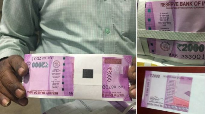 New 2000 Rupees Note : PM Modi Introduces RBI New Bank Notes