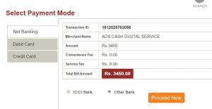 adcash payment make