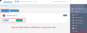 Afofee View E Code