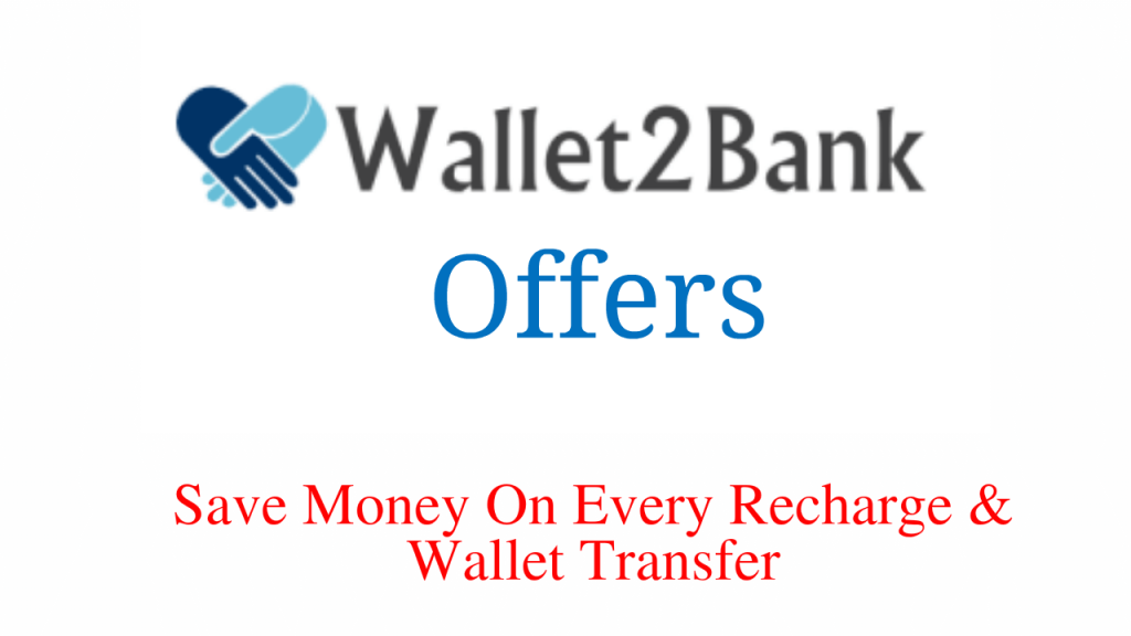 Wallet2Bank Website Offers