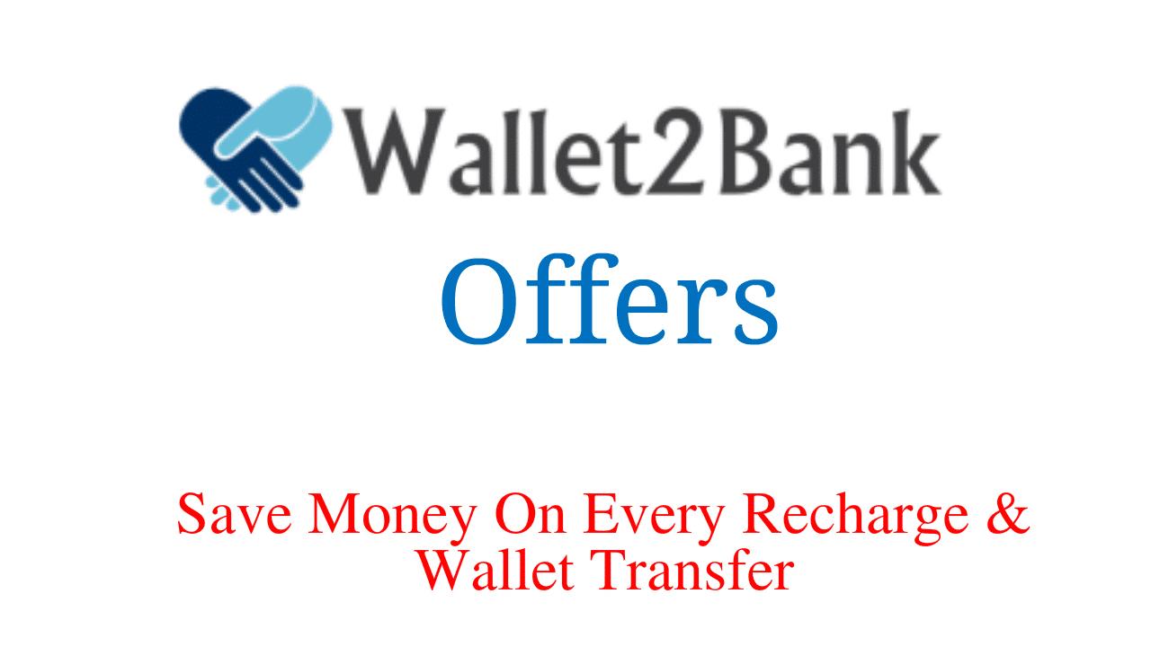Wallet2Bank Website Offers