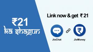 JioChat App Offer
