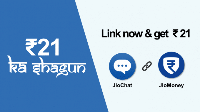 JioChat App Offer: Link Your JioMoney Account and Get Free Rs 21
