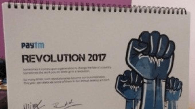 Paytm Free Calendar: Get Free Revolution 2017 Calendar [Proof]