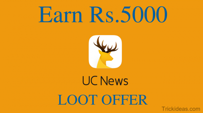 UC News App Loot: Get Rs.5000 | Refer and Earn Trick (Bank Transferable)