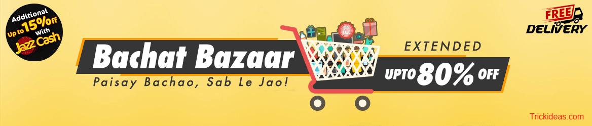 bachat bazaar daraz offer