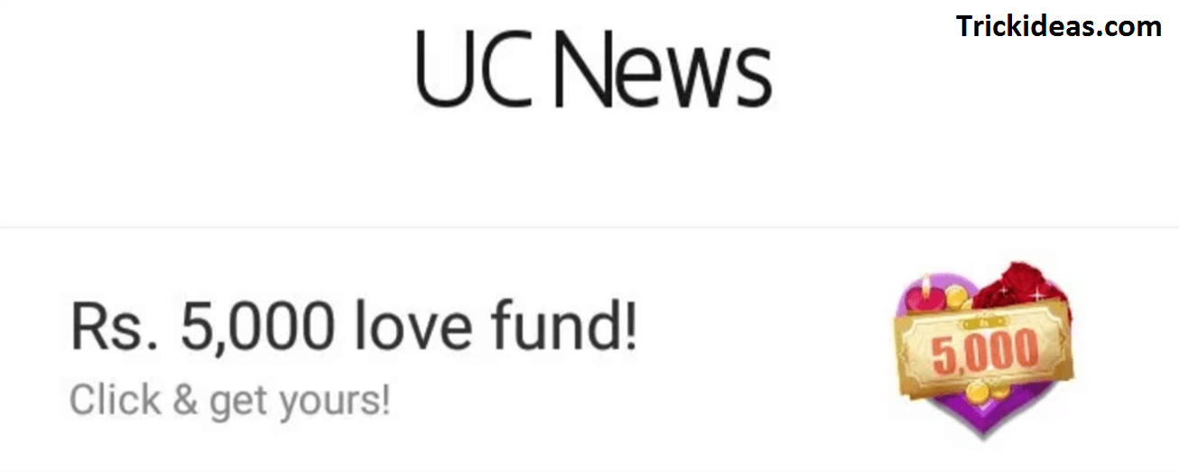 uc news app loot