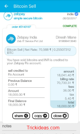 yesbookonline bitcoin payment
