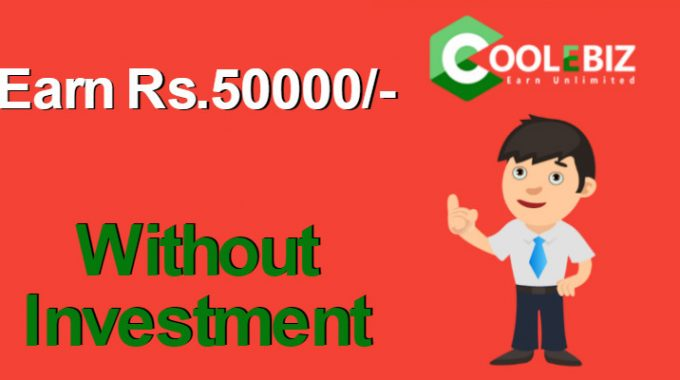 Coolebiz App Earn Money: Singup & Get Rs.40 on for 27 May 2017