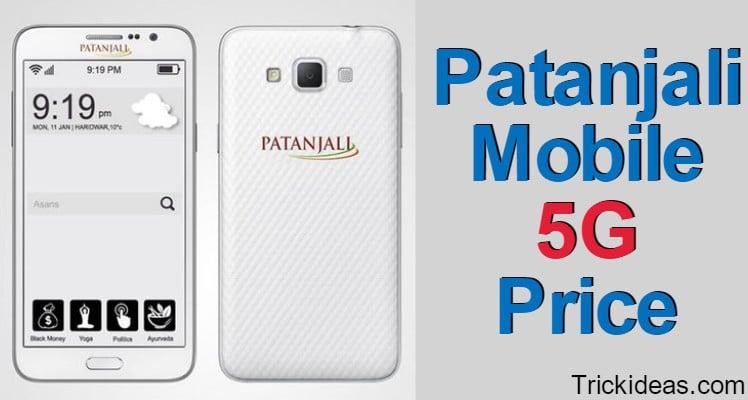 Patanjali Mobile 5G