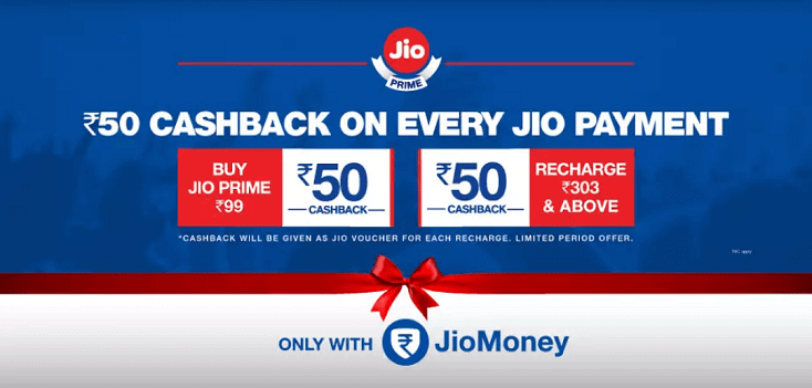 jio money recharge offer
