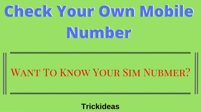 How to Check Own Mobile Number on Airtel, Jio, Vodafone, Idea, Aircel, BSNL