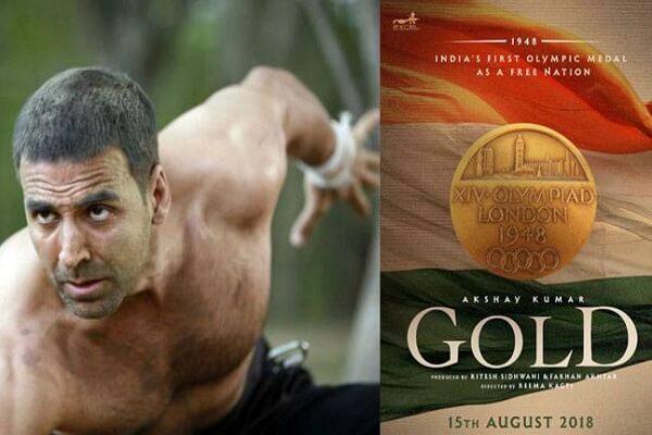 gold akshay poster
