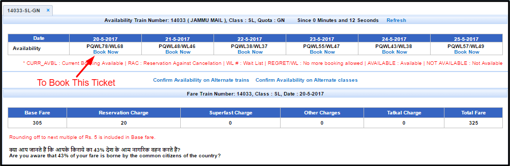 Book irctc ticket