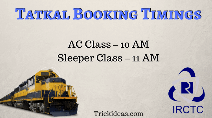 IRCTC Tatkal Train Ticket Booking | Booke your Ticket in 43