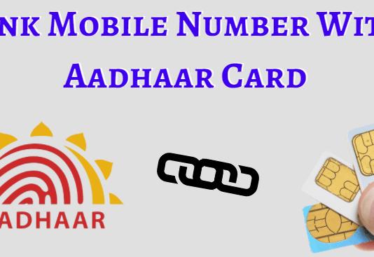 link mobile number with aadhaar card