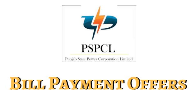 pspcl bill payment