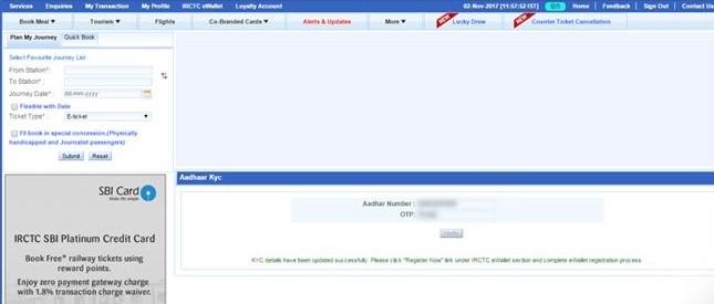 irctc aadhaar otp verification
