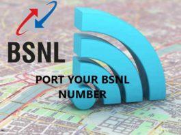 PORT BSNL