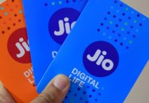 port number to jio