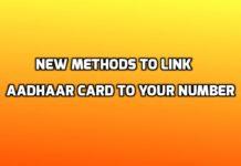 aadhar card verification