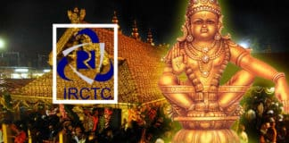 IRCTC Sabarimala Package