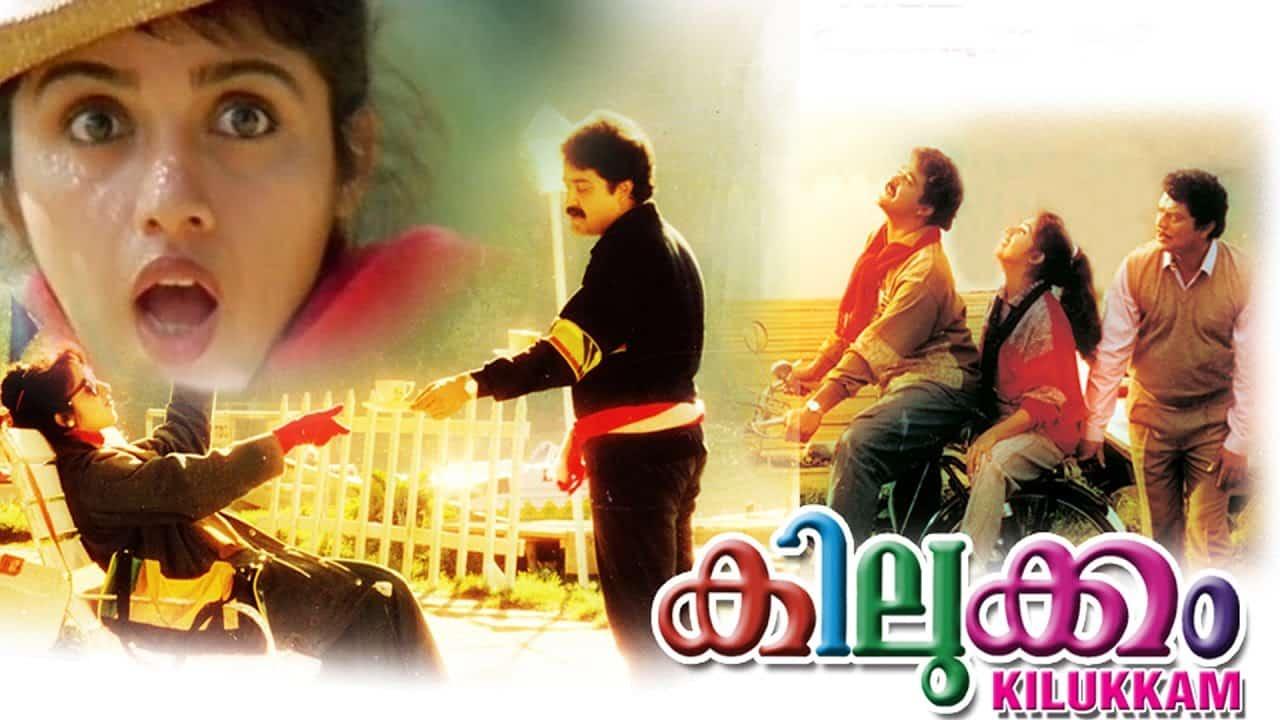 best malayalam movies