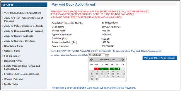 apply passport online