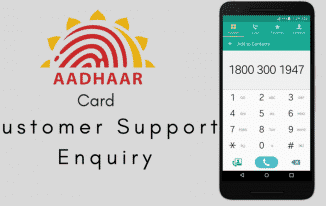 Aadhar Card Status Enquiry