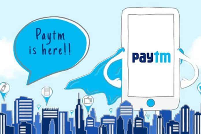 use Paytm