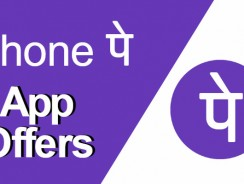 PhonePe Offers, Coupons for 27 March to get 100% Cashback
